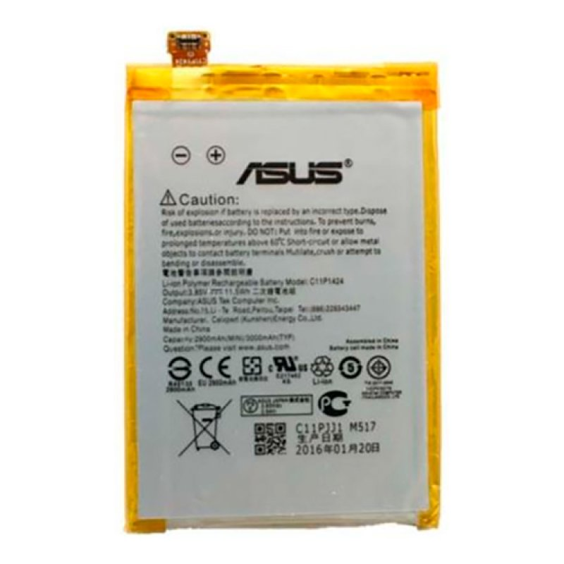 Bateria Oneplus X - Bl607
