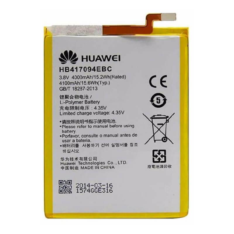Bateria Huawei Mate 7