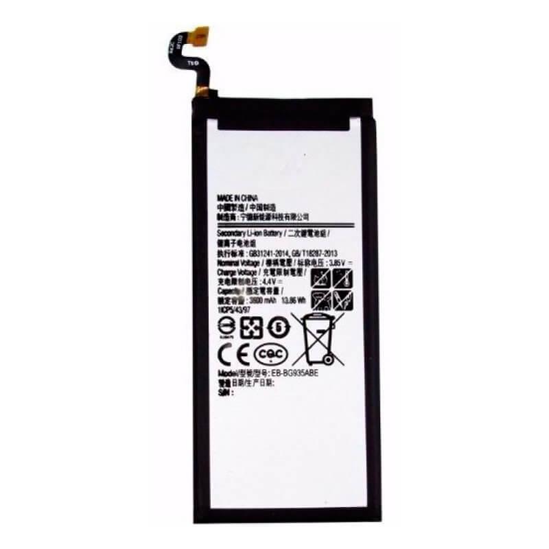 Bateria Samsung S7 G930 - EB-BG930ABE
