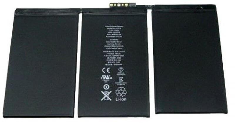 Bateria iPad 2